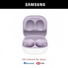 Samsung Galaxy Buds 2 (Online Exclusive)