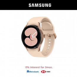 Samsung Galaxy Watch 4 40mm (Online Exclusive)